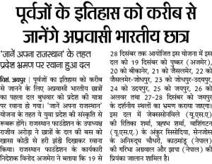 Ankur News